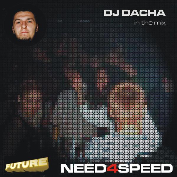 House DJ Mixes Archive - 1999